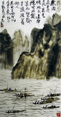 中國現代十大名家之李可染作品欣賞:三峡风雨.jpg