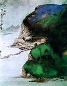 中國現代十大名家之張大千作品欣賞 :江山晚兴.jpg