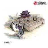 中国经典古建筑剖视图:8d3084dbgw1dyc326njrjj.jpg