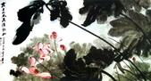 中國現代十大名家之張大千作品欣賞 :荷花2.jpg