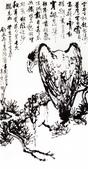 中國現代十大名家之劉海栗作品欣賞:回顾九霄动骄翅.jpg