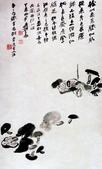 中國現代十大名家之張大千作品欣賞 :菌.jpg