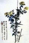中國現代十大名家之張大千作品欣賞 :竹菊.jpg