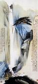 中國現代十大名家之張大千作品欣賞 :雁荡大龙湫.jpg