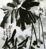 中國現代十大名家之李苦禪作品欣賞:出污泥而不染.jpg