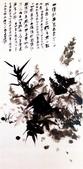 中國現代十大名家之張大千作品欣賞 :竹笋图.jpg