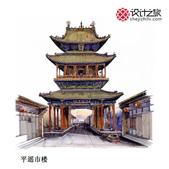 中国经典古建筑剖视图:8d3084dbgw1dyc3260stpj.jpg