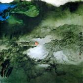 中國現代十大名家之張大千作品欣賞 :慈湖图2.jpg