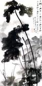 中國現代十大名家之張大千作品欣賞 :墨荷图.jpg