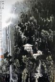 中國現代十大名家之李可染作品欣賞:山林之歌.jpg