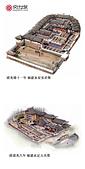 中国经典古建筑剖视图:8d3084dbgw1dyc32536vuj.jpg