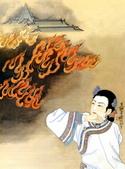 中國現代十大名家之張大千作品欣賞 :孽海花.jpg