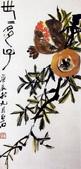 中國現代十大名家之齊白石作品欣賞:世世多子.jpg