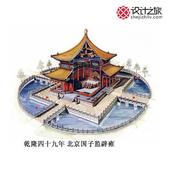 中国经典古建筑剖视图:8d3084dbgw1dyc32o58nnj.jpg