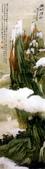 中國現代十大名家之張大千作品欣賞 :巫峡清秋.jpg