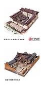 中国经典古建筑剖视图:8d3084dbgw1dyc322mavaj.jpg
