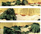 中國現代十大名家之張大千作品欣賞 :华山云海图1.jpg