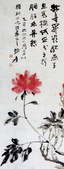 中國現代十大名家之張大千作品欣賞 :牡丹.jpg