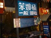 20140822妖怪村:DSC06587.JPG