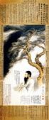 中國現代十大名家之張大千作品欣賞 :三十自画像.jpg