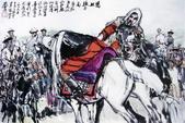 中國現代十大名家之黃冑作品欣賞:女巴图.jpg