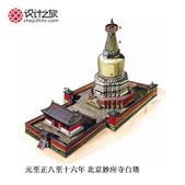 中国经典古建筑剖视图:8d3084dbgw1dyc32hr4xjj.jpg