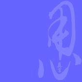 紫微學堂:紫微學堂標準字3_頁面_2標準色與背景圖.jpg