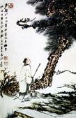 中國現代十大名家之張大千作品欣賞 :松下高士.jpg