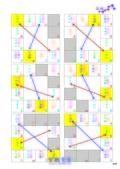 《紫微學堂》紫微斗數上課講義(初階第03期):上課講義(A00_初階第03期)V302_頁面_49.jpg