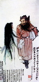 中國現代十大名家之張大千作品欣賞 :归妹图.jpg
