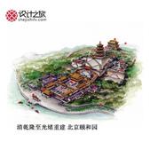 中国经典古建筑剖视图:8d3084dbgw1dyc32b8bahj.jpg
