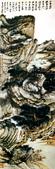 中國現代十大名家之張大千作品欣賞 :拟二石山水.jpg