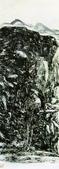 中國現代十大名家之黃賓虹作品欣賞:水墨山水6.jpg