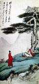 中國現代十大名家之張大千作品欣賞 :松下问道.jpg