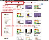 PIXNET-14hkl4o:《紫微學堂》學習社團與xuite網站使用教學_頁面_06.jpg