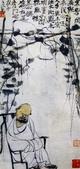中國現代十大名家之李可染作品欣賞:午闲图.jpg
