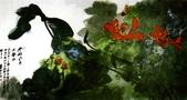 中國現代十大名家之張大千作品欣賞 :勾金红莲.jpg