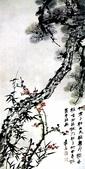 中國現代十大名家之張大千作品欣賞 :松竹梅.jpg