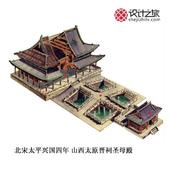 中国经典古建筑剖视图:8d3084dbgw1dyc32hdjuqj.jpg