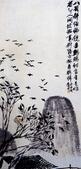 中國現代十大名家之齊白石作品欣賞:古树归鸦.jpg