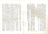 消彌世界三大紛爭:10.JPG
