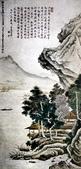 中國現代十大名家之張大千作品欣賞 :沧浪渔笛.jpg