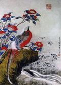 中國現代十大名家之劉海栗作品欣賞:山茶锦雉.jpg