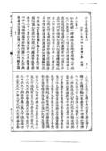 妙法蓮華經(古刻版):妙法蓮華經(古刻版)_頁面_005.jpg