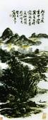 中國現代十大名家之黃賓虹作品欣賞:仿宋人笔意.jpg