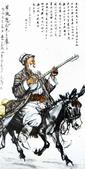 中國現代十大名家之黃冑作品欣賞:日夜想念毛主席.jpg