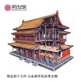 中国经典古建筑剖视图:8d3084dbgw1dyc3227fn0j.jpg