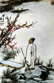 中國現代十大名家之張大千作品欣賞 :泽畔行吟.jpg