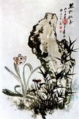 中國現代十大名家之張大千作品欣賞 :芝仙祝寿.jpg