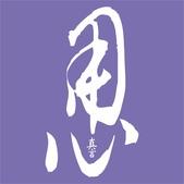 紫微學堂:181187_146619112140480_63129003_n.jpg
